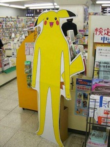 Abominable Pikachu Disguises That You Would Have Never Seen Before-11
