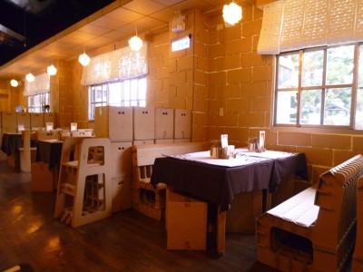 An Unusual Taiwanese Restaurant Made Entirely Of Cardboard-9