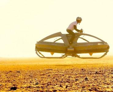 aerofex bike