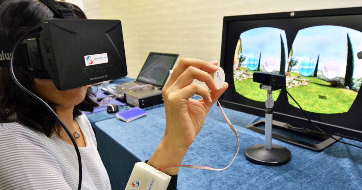 World's First Virtual Touch Technology Lets You Maniplulate Virtual Objects-1