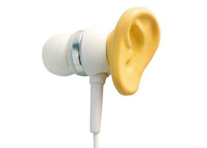 Ear-shaped headphones-20 Stylish Audio Headphones To Enjoy Your Favorite Music-6