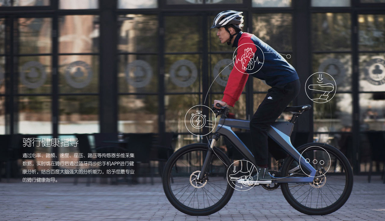 Dubike: A High-Tech Ecological Bike That Monitor Your Fitness-11