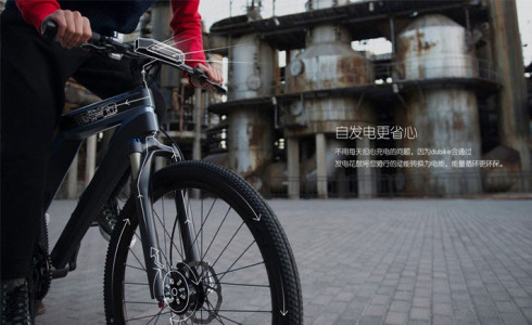Dubike: A High-Tech Ecological Bike That Monitor Your Fitness-9