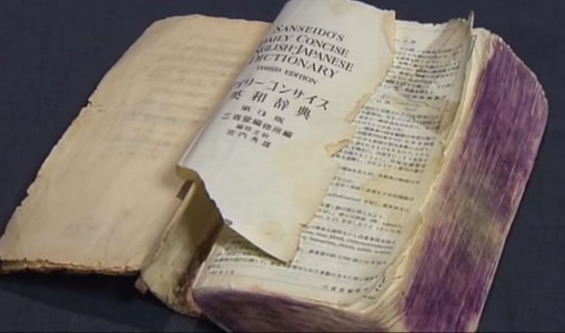 This Man's Art Of Restoring Old Books will Blow You Away-1