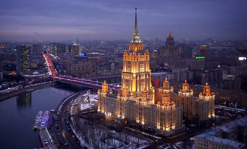 An illuminated hotel in Moscow, Russia-21 Most Beautiful Places Photographed By Drones Where Overflight Is Illegal Today-18