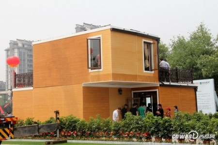 Incredible!!! A 3D-printed home Assembled In Only Three Hours -1