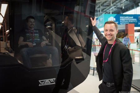 Russian One: The New High-Tech And Luxurious Russian Tram In Photos-1