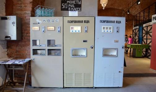 Discover True relics of USSR In This Arcades' Museum Of Soviet Era-1