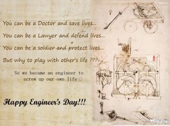 Engineering quote 11