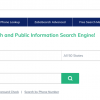 ZabaSearch Review: People Search Technology Just Got Better