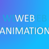 Animation in Web Design – Good, Bad, or Ugly?