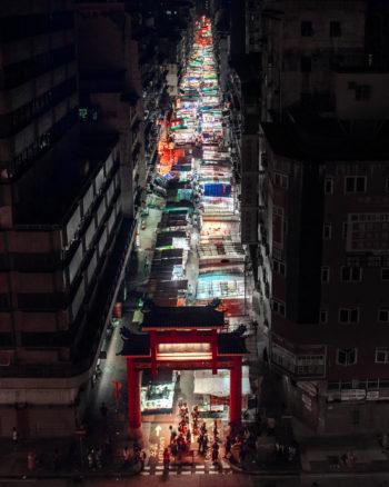 4 Temple Street Night Market From A Car Park Terrace